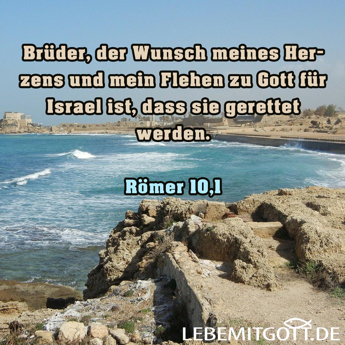 für Israel
